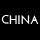 china_logo