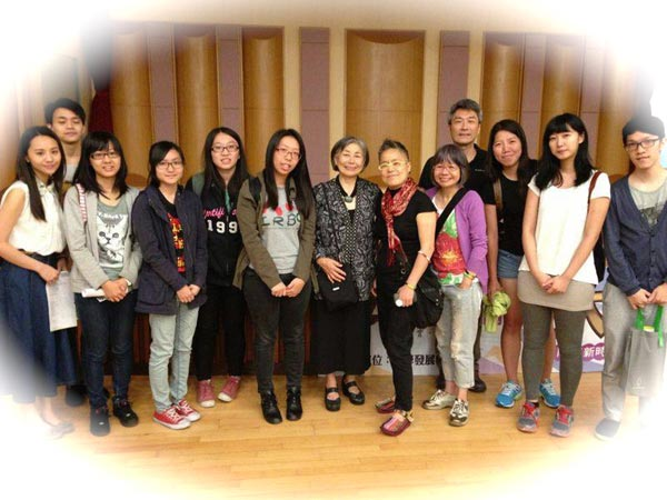 taiwanuniversity2014