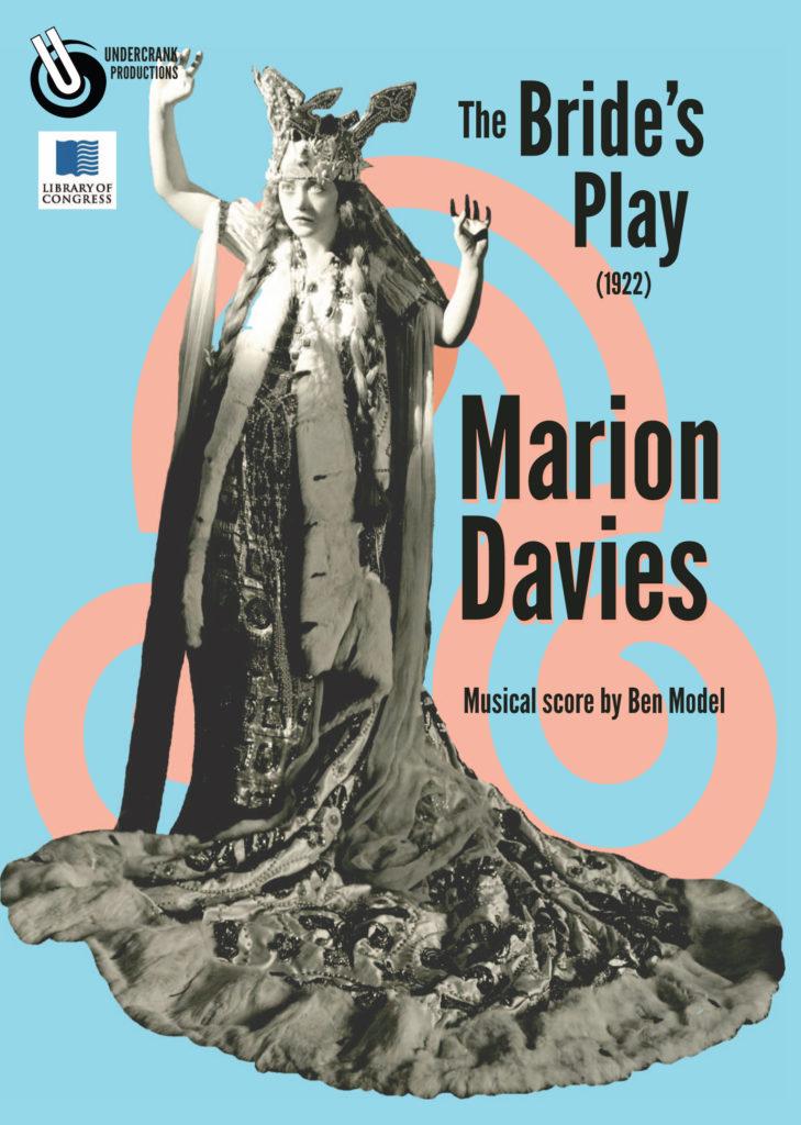 Bride's Play DVD