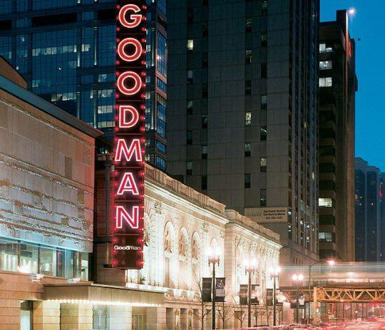 Goodman Theatre (Photo courtesy of Goodman Theatre)