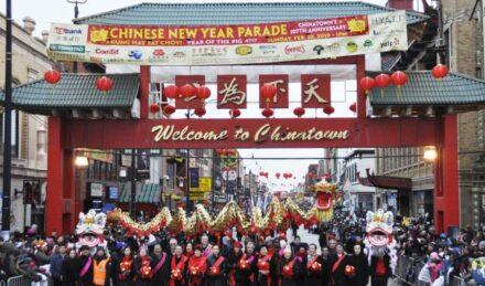 Chinatown's Gateway during 2019 Lunar New Year Celebration