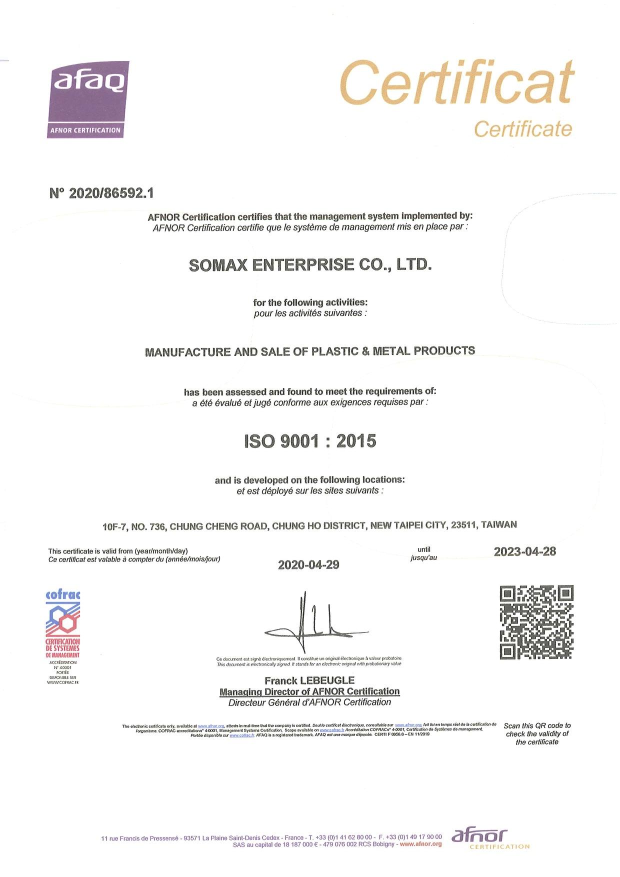 4203138-OC(2020 86592.1)-A(QMS)-TW(TP)