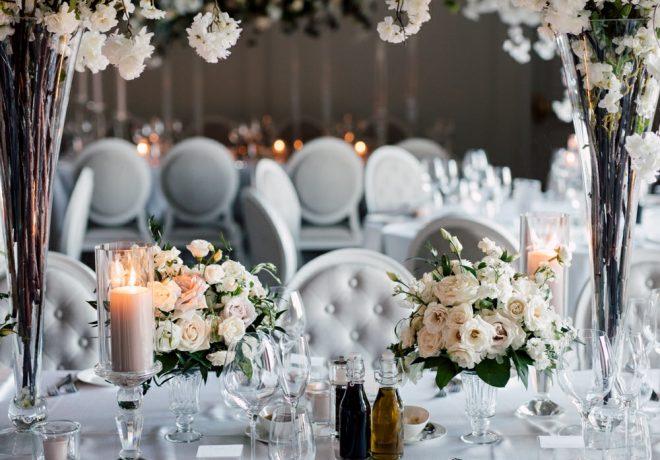 Elegant white and grey wedding venue decor
