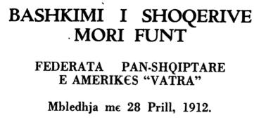 Historia e Federates Pan-Shqiptare te Amerikes VATRA ne foto      1912-1920