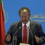 إعلان الحكومة الانتقالية الجديدة من ٢٥ وزيرا