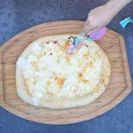 5 Cheese White Pizza Recipe