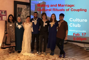Dating, Mating and Couple-Creating: Rituals Celebrating Love @ Brooklyn Society for Ethical Culture