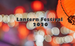 Celebrate Lantern Festival 2020 @ Brooklyn Society for Ethical Culture