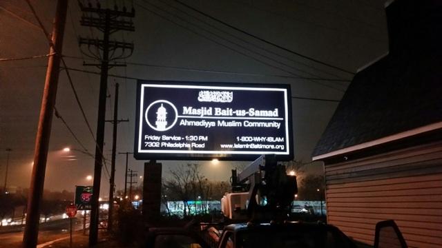 Masjid Bait-us-Samad – Baltimore, MD
