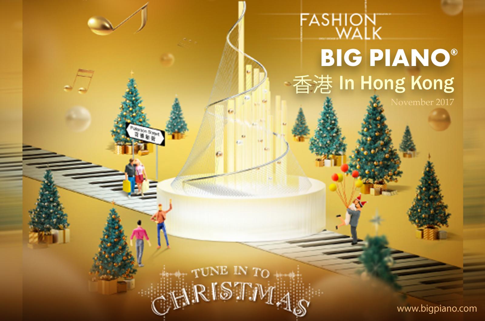 Big Piano on Fashion Walk_Hong Kong_Remo Saraceni2