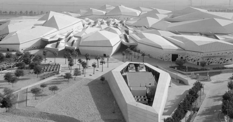 Zaha Hadid architects releases video of king Abdullah petroleum studies & research centre
