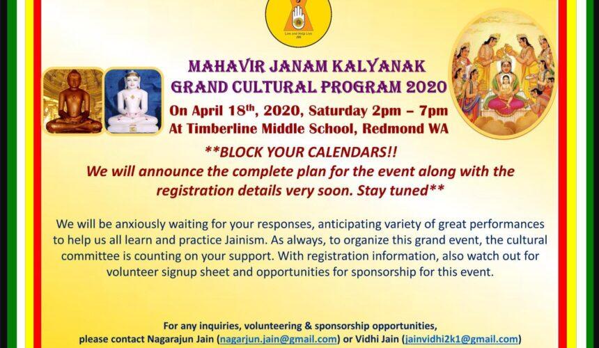 Mahavir Janm Kalyanak 2020 (Block Your Calendar)