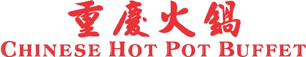 Chinese Hot Pot Buffet Edmonton