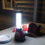 The lantern throws excellent light after dark.