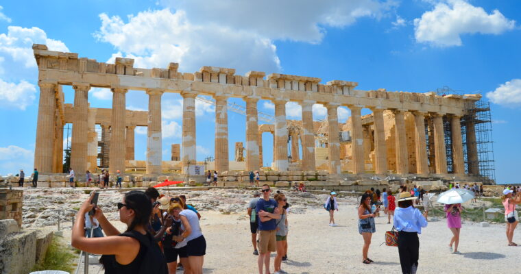 Travel Outtakes: Greece
