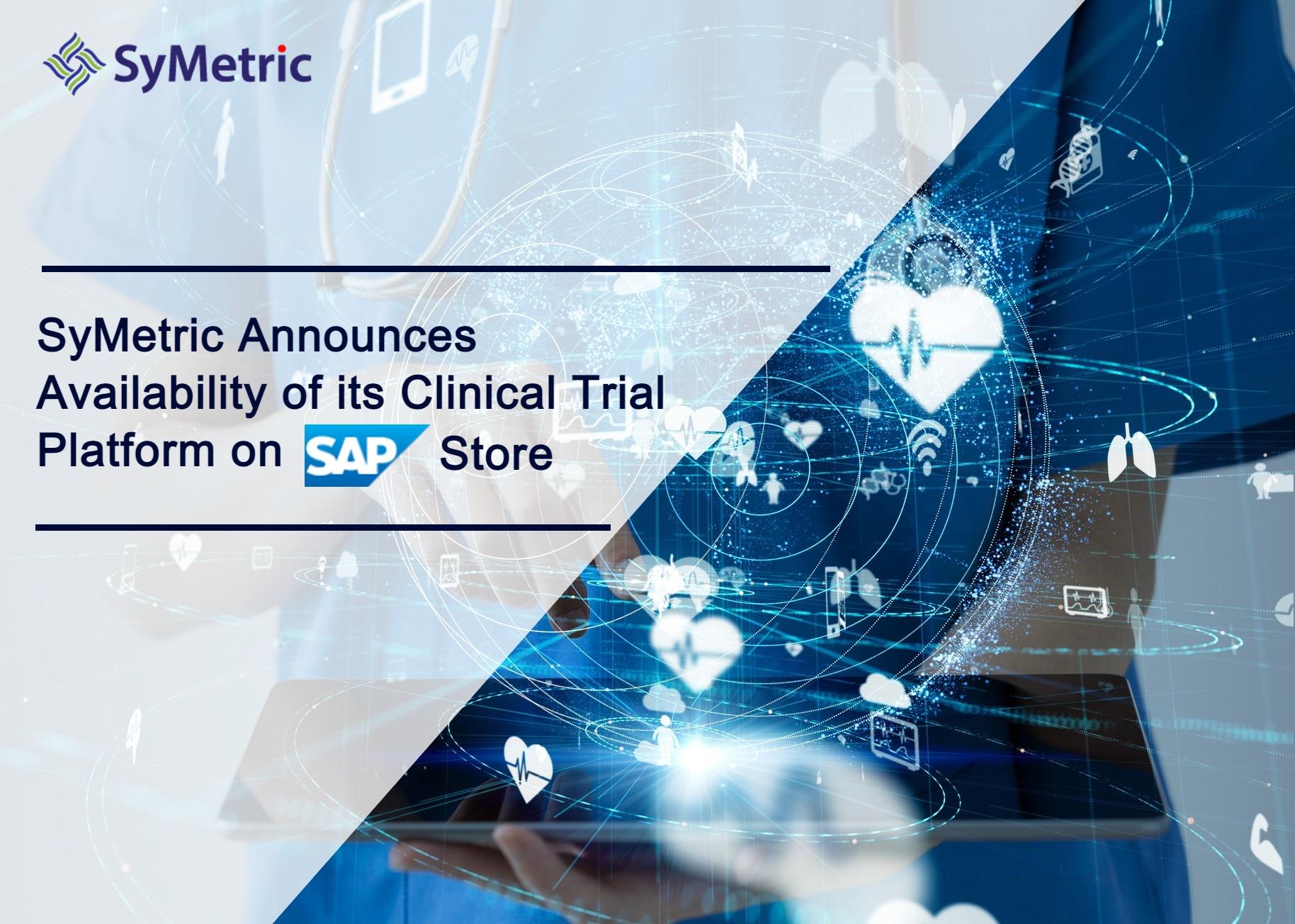 SAP PR