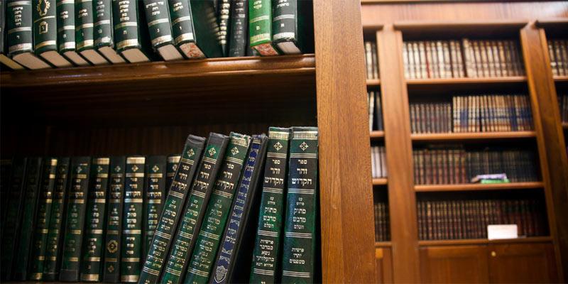 Seminary books