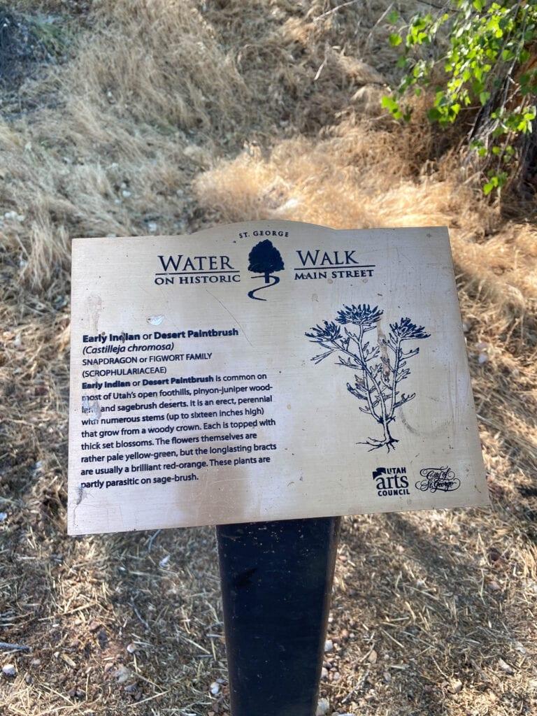 Brooks Nature Trail