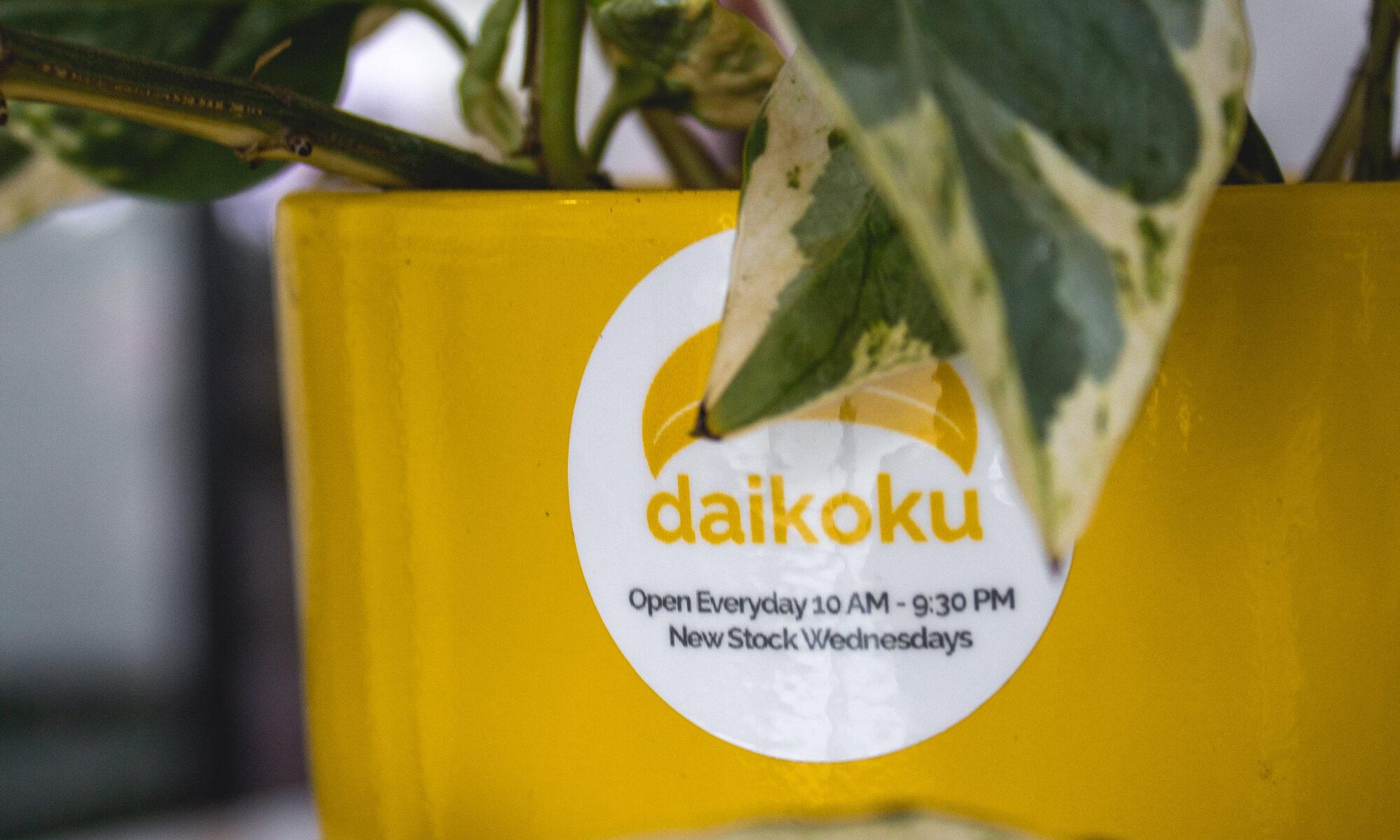 daikoku