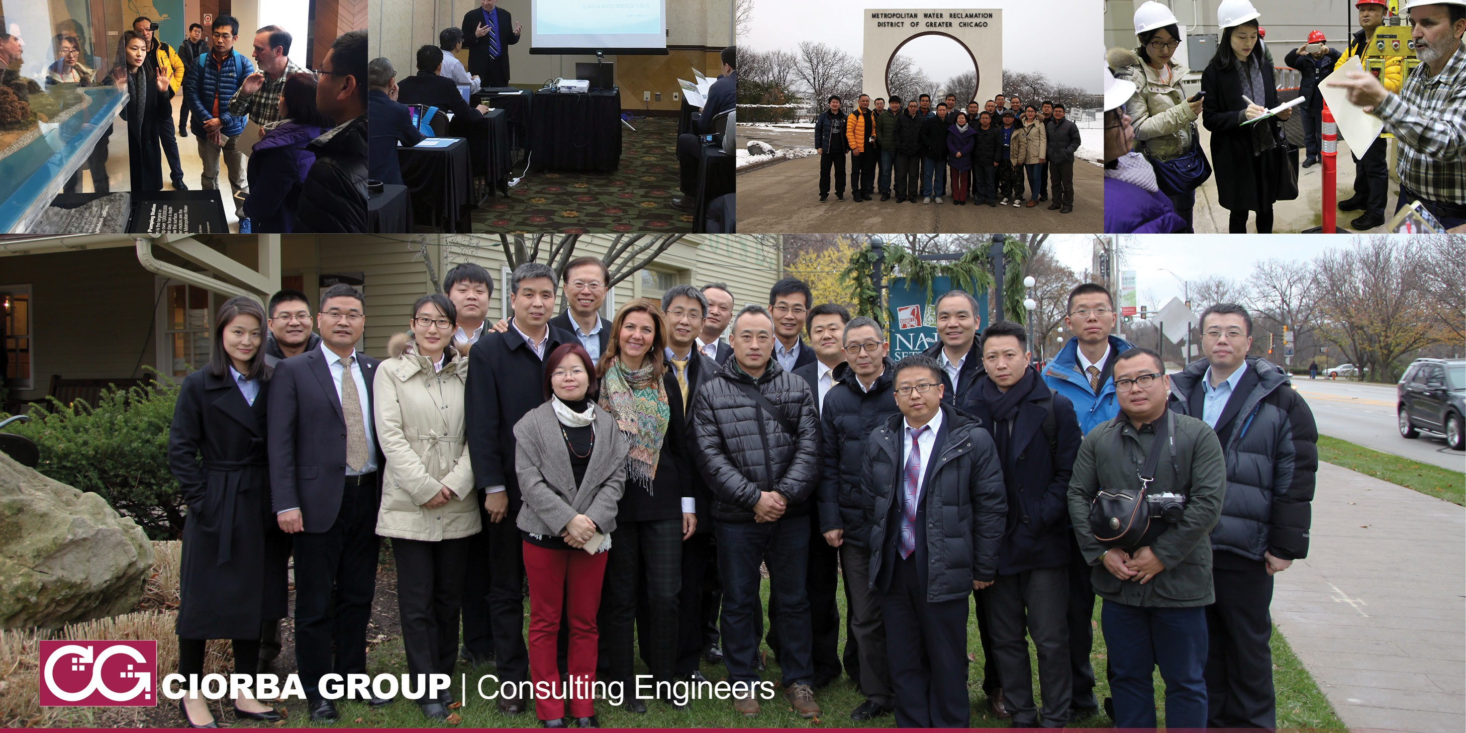 Beijing-Drainage-Group-Training