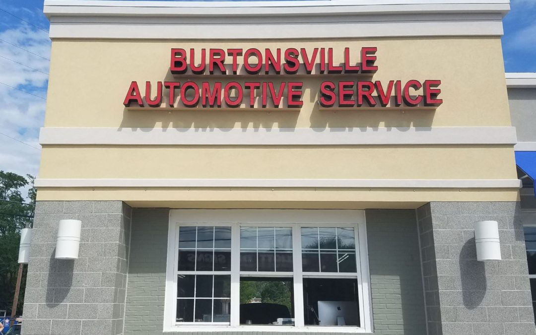Burtonsville Automotive Service – Burtonsville, MD