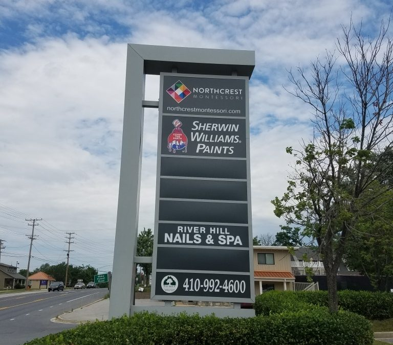 Clarksville Professional Center – Clarksville, MD