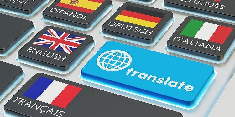 الترجمة الاكاديمية
