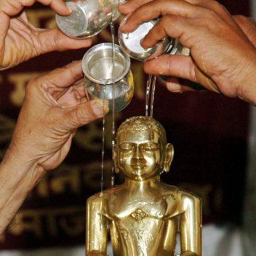 New Jain Community Center