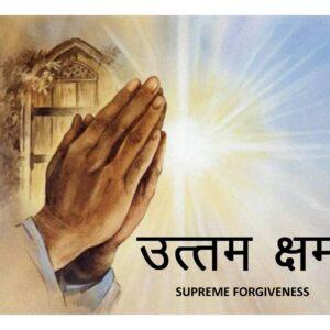 Uttam Kshama Dharma – Day 1
