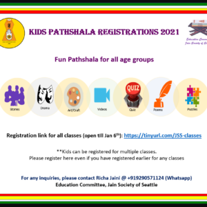 Pathshala Registration and Teacher Info
