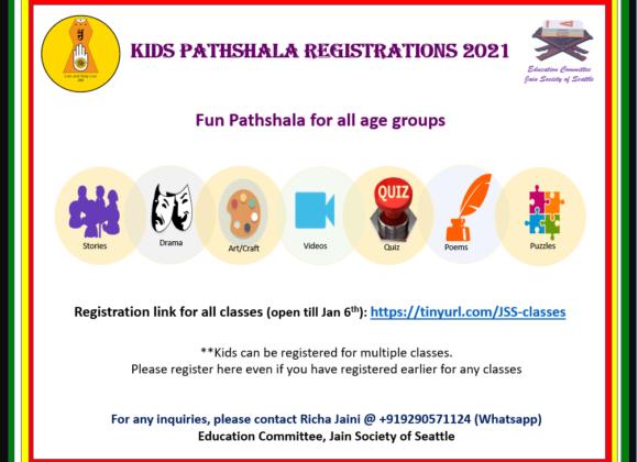 Pathshala Registration and Teacher Info