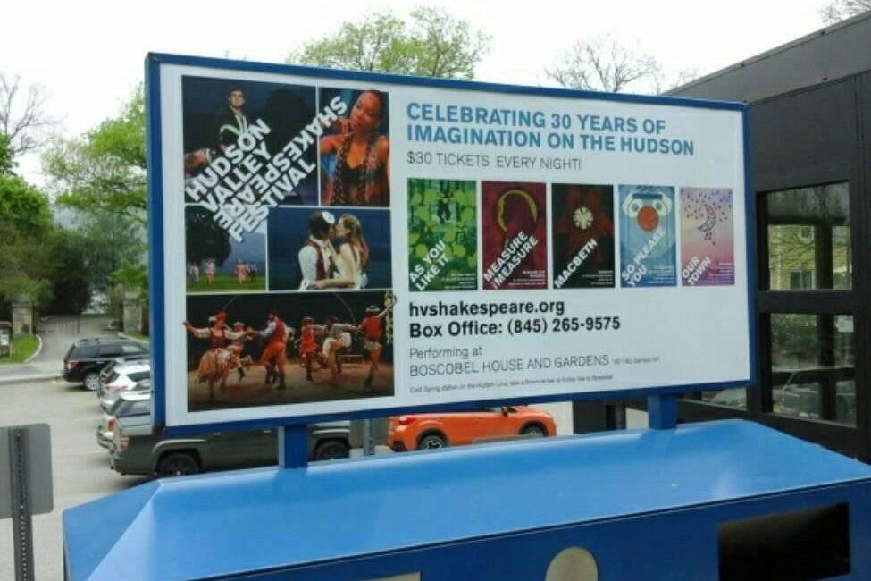 Metro North Rail Platform Posters Hudson Valley Shakespeare Festival