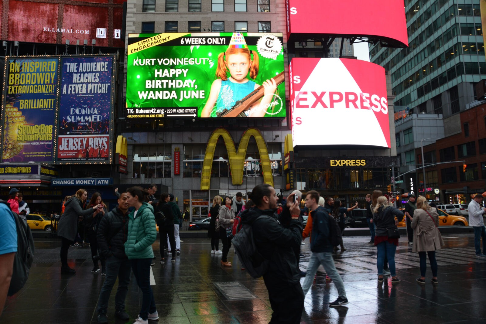 Visceral Entertainment Times Square Advertising Campaign