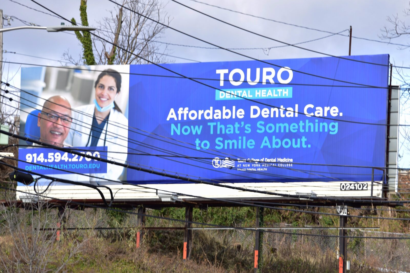 Touro College Billboard Advertising