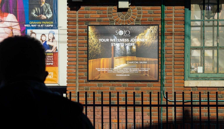 SoJo Spa Club Rail Platform Two Sheet Poster