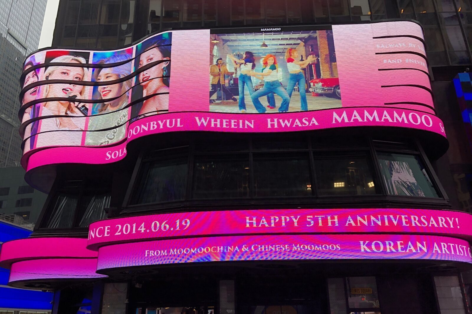 Fanmaum Inc Mamamoo Times Square Advertising ABC Supersign Billboard Advertising 4