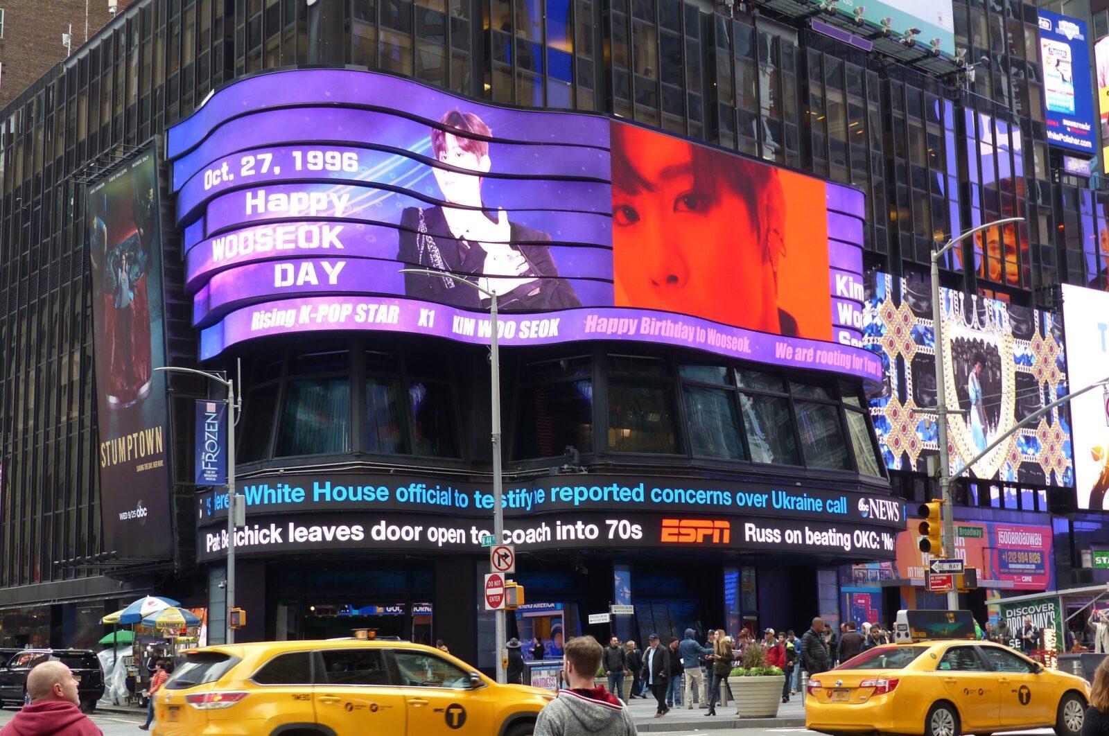Fanmaum Inc Kim Woo Seok Times Square ABC Supersign Advertising