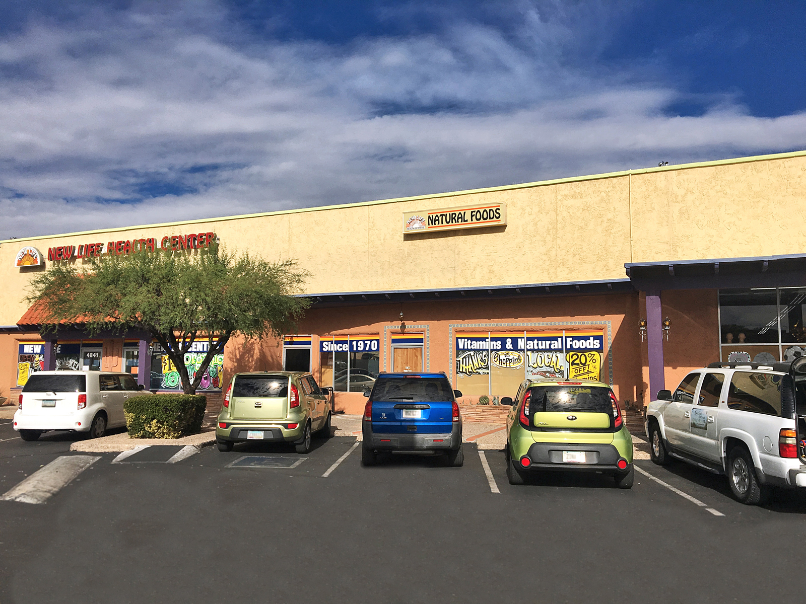 Pinecrest Shopping Mall front