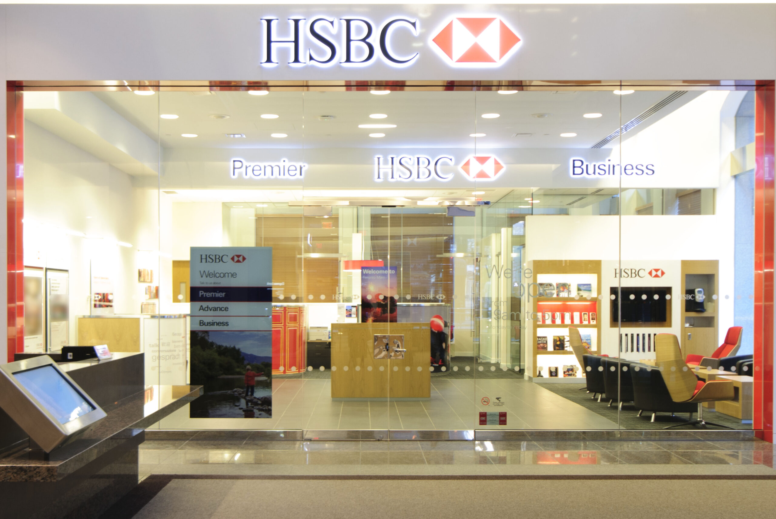 HSBC – Branch Network
