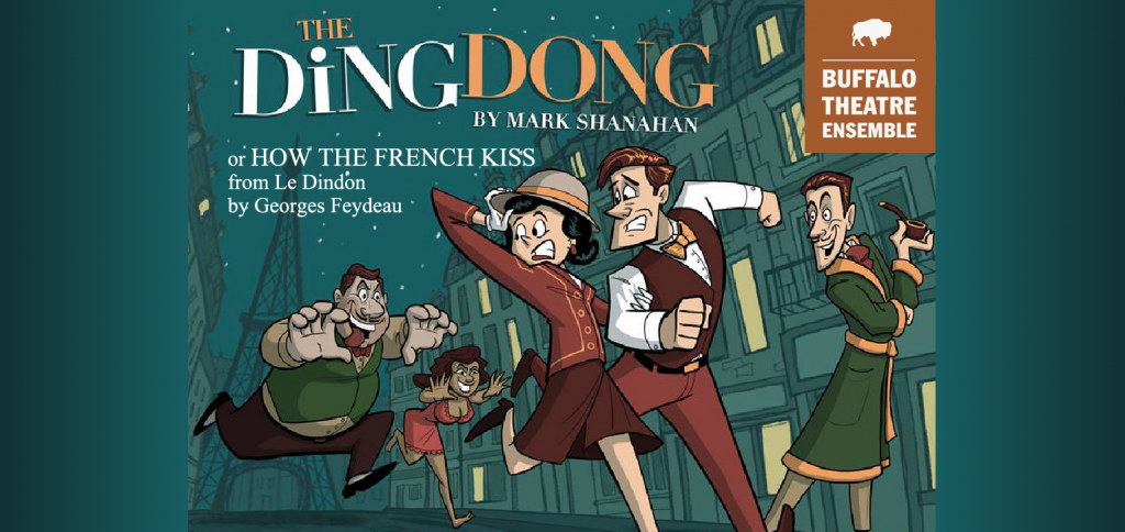 The Ding Dong