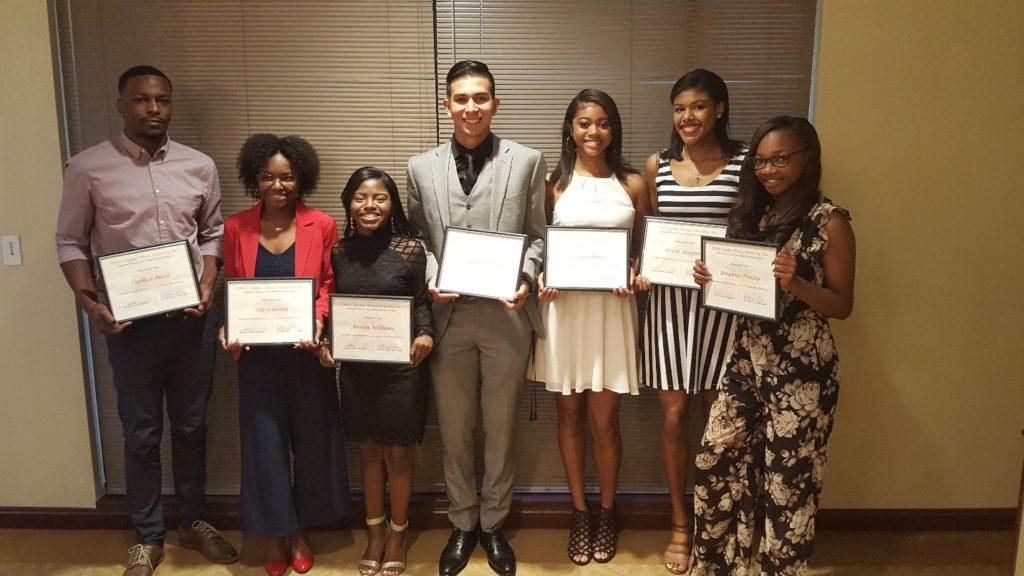 2017 Scholarships