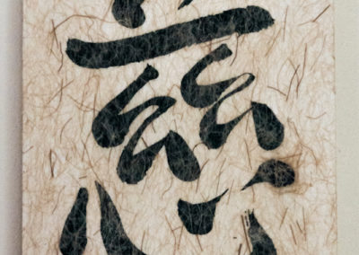 calligraphy_01