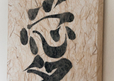 calligraphy_02