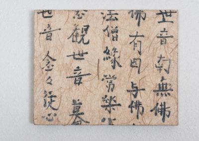 calligraphy_05