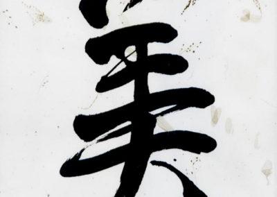 calligraphy_08