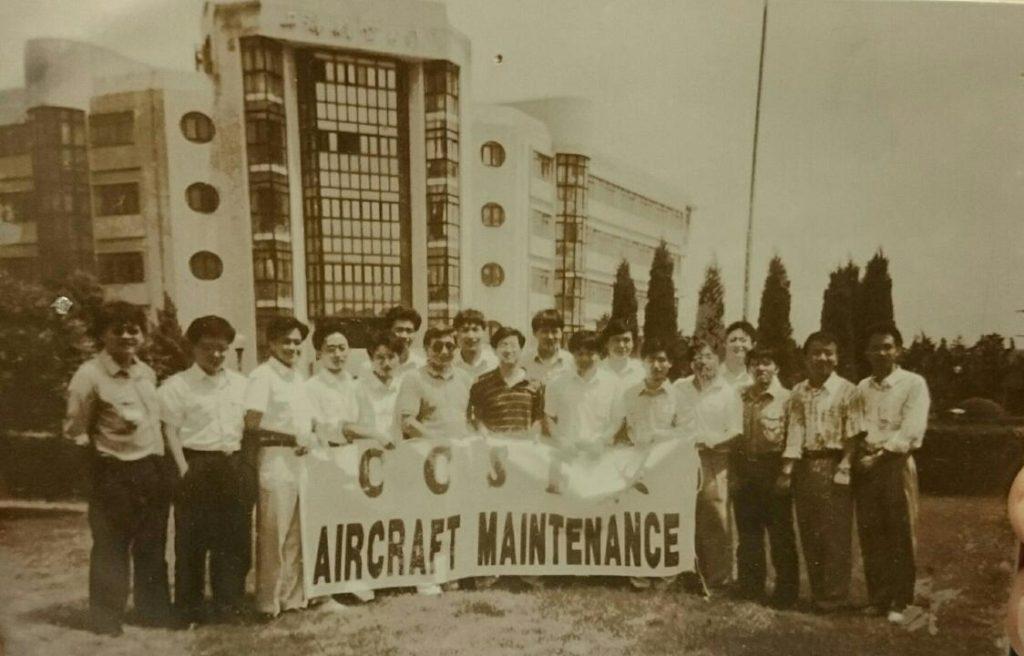 International Aviation 3