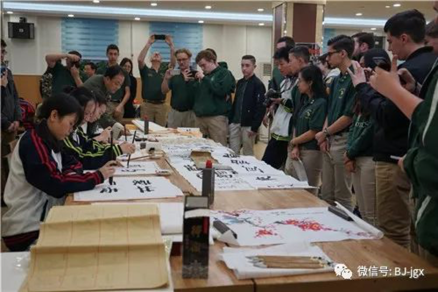 Chinese Calligraphy Performance 1