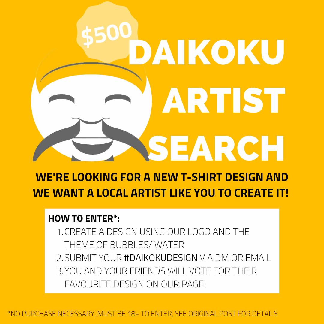 Daikoku Artist Search