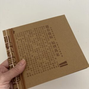 Brown Recycled Handmade Book