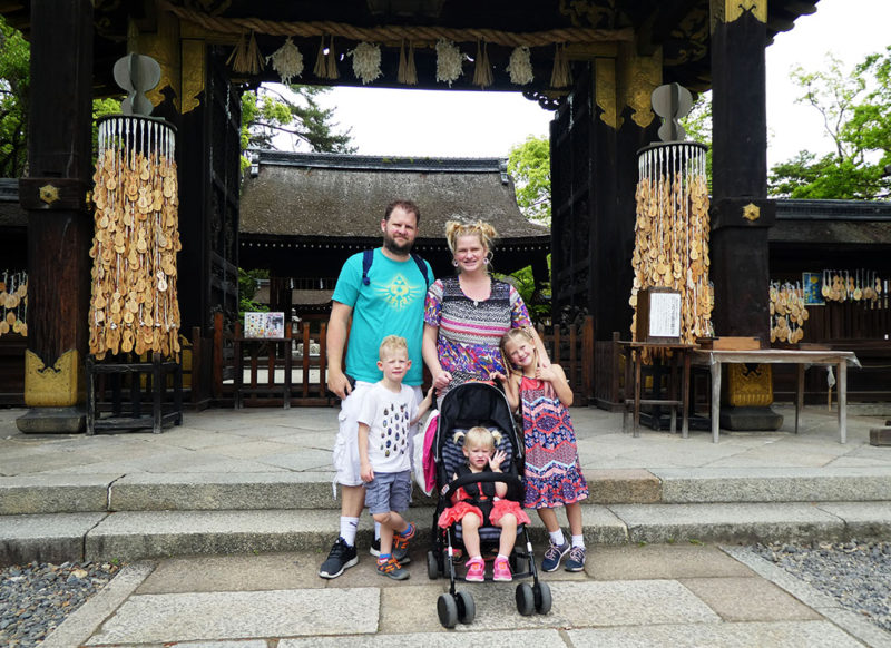 Toyokuni Shrine,11 Jaw-Dropping Attractions That Will Make the Ultimate Kyoto Itinerary